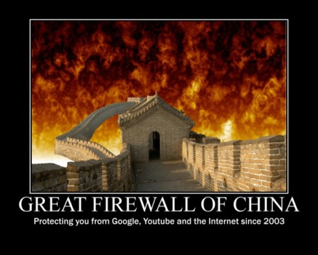 teh_great_firewall_by_nemu_asakura